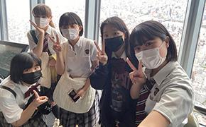 サッカー選手権大会