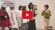 Fashion Showサンプルムービー