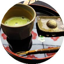 お茶室~和のおもてなし~
